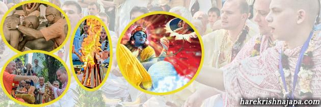 Nama Diksa, Brahminical Initiation, And The Holy Name
