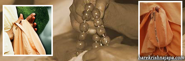How To Handle Beads During Chanting?