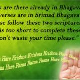 Just Hear about Krishna