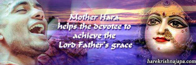Hara, Krishna & Rama - transcendental seeds of the Mahamantra