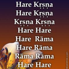 Hare Krishna Maha Mantra 001