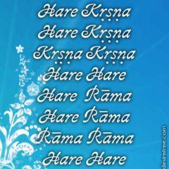 Hare Krishna Maha Mantra 002