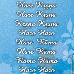Hare Krishna Maha Mantra 003