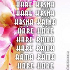 Hare Krishna Maha Mantra 005