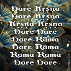 Hare Krishna Maha Mantra in Portuguese 003