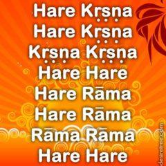 Hare Krishna Maha Mantra in Portuguese 002