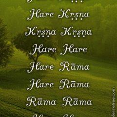 Hare Krishna Maha Mantra 023