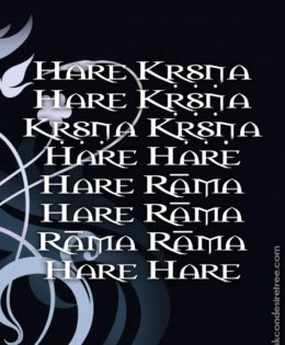 Hare Krishna Maha Mantra in Portuguese 021