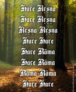 Hare Krishna Maha Mantra in Portuguese 023