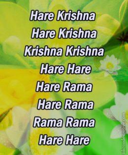 Hare Krishna Maha Mantra 136