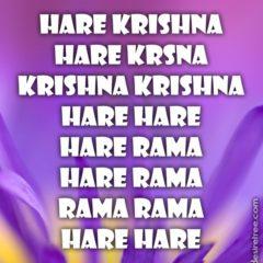 Hare Krishna Maha Mantra 214