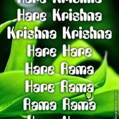 Hare Krishna Maha Mantra 218