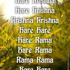 Hare Krishna Maha Mantra 240