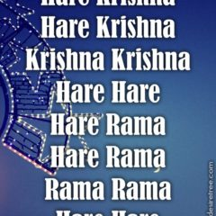 Hare Krishna Maha Mantra in French 026