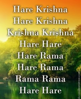 Hare Krishna Maha Mantra in French 023