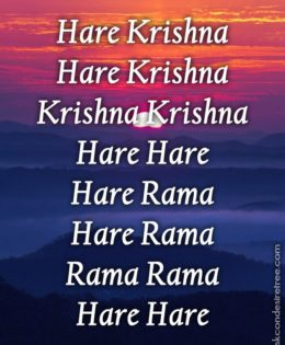 Hare Krishna Maha Mantra in French 022