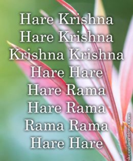 Hare Krishna Maha Mantra in French 020