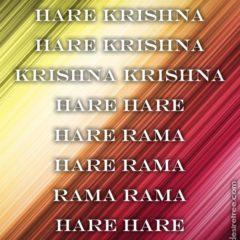 Hare Krishna Maha Mantra 291