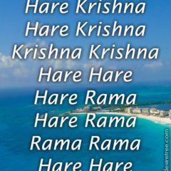 Hare Krishna Maha Mantra 344