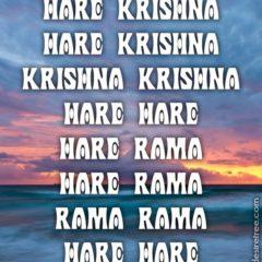 Hare Krishna Maha Mantra 351