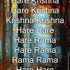 Hare Krishna Maha Mantra 353