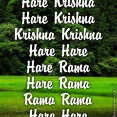 Hare Krishna Maha Mantra 363