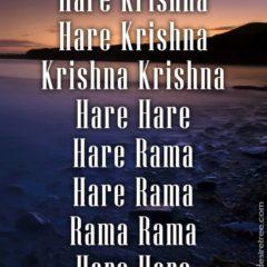 Hare Krishna Maha Mantra 364