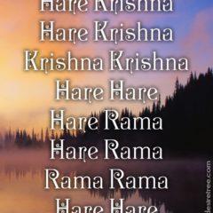 Hare Krishna Maha Mantra 365