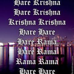 Hare Krishna Maha Mantra 367