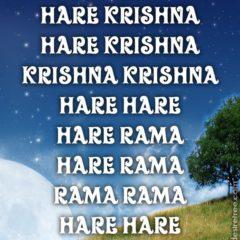 Hare Krishna Maha Mantra 368