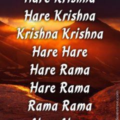 Hare Krishna Maha Mantra 369
