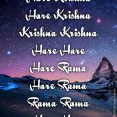 Hare Krishna Maha Mantra 370
