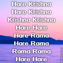 Hare Krishna Maha Mantra 371