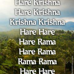 Hare Krishna Maha Mantra 399