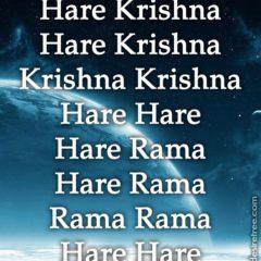 Hare Krishna Maha Mantra 415