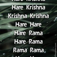 Hare Krishna Maha Mantra 418