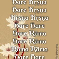Hare Krishna Maha Mantra 469