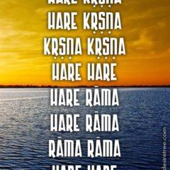 Hare Krishna Maha Mantra 470