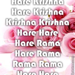 Hare Krishna Maha Mantra 473