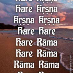 Hare Krishna Maha Mantra 474