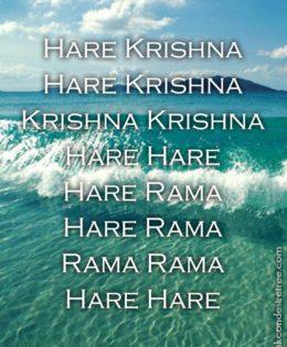 Hare Krishna Maha Mantra in Spanish 029