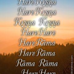 Hare Krishna Maha Mantra in Spanish 025