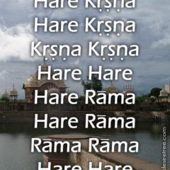 Hare Krishna Maha Mantra 532