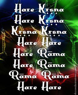 Hare Krishna Maha Mantra in Spanish 021