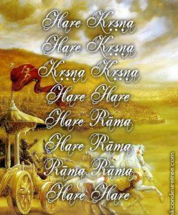 Hare Krishna Maha Mantra in Spanish 020