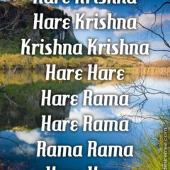 Hare Krishna Maha Mantra in Spanish 019