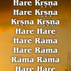 Hare Krishna Maha Mantra 557