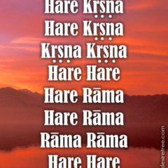 Hare Krishna Maha Mantra 558