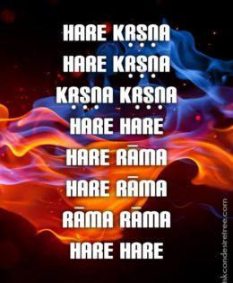 Hare Krishna Maha Mantra in Spanish 009