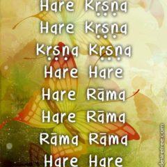 Hare Krishna Maha Mantra 579